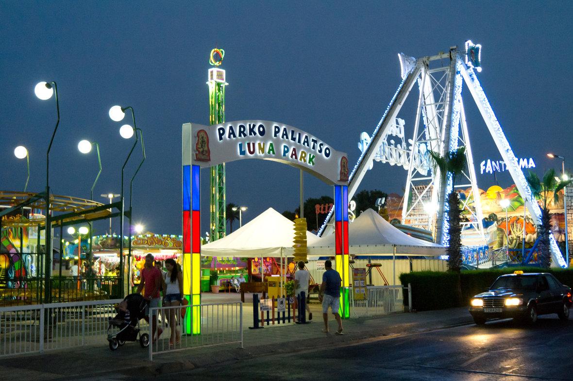 Zabavni park Parko Paliatso Aja Napa Kipar