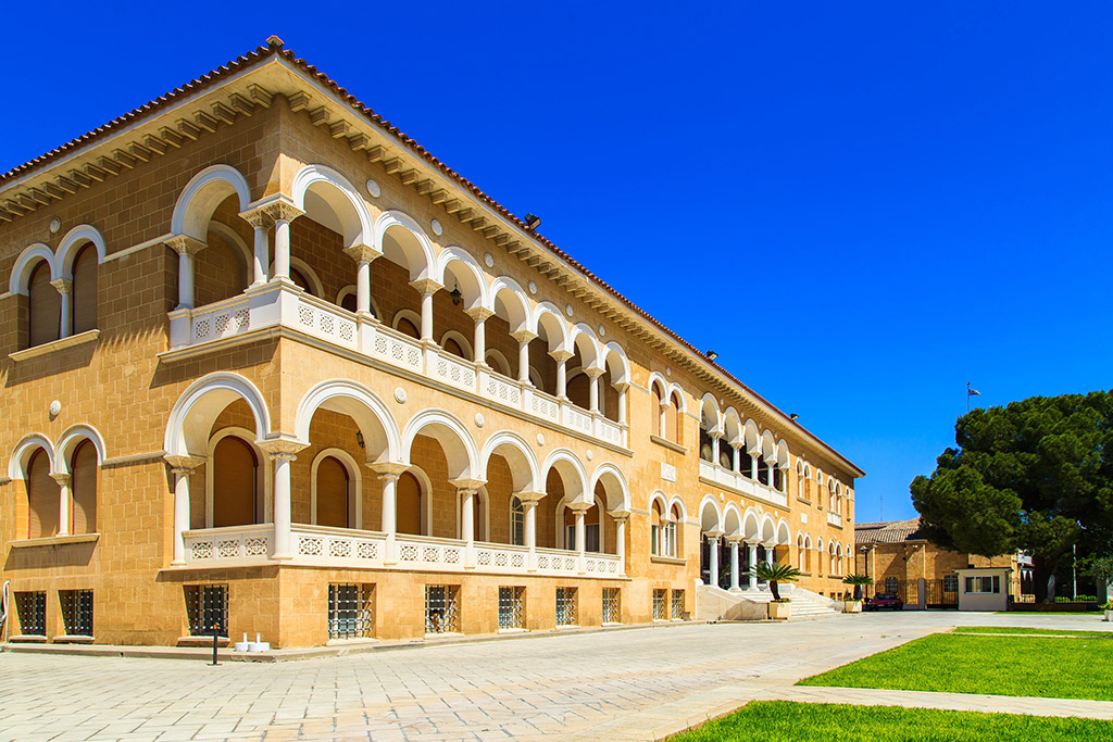 Kulturni centar Fondacije Arhiepiskop Makarios III Nikozija Kipar