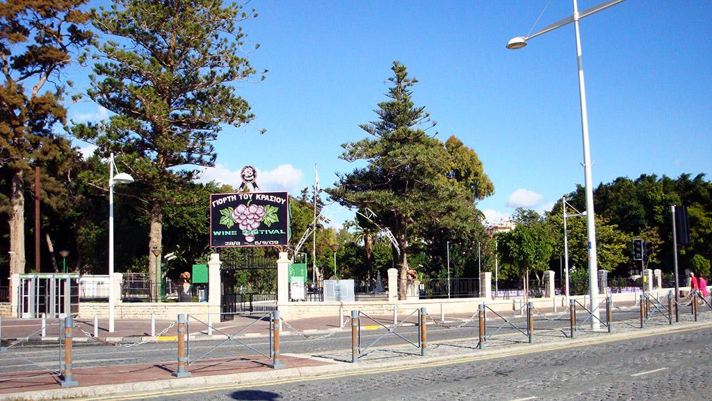 Limassol Municipal Gardens Limasol Kipar