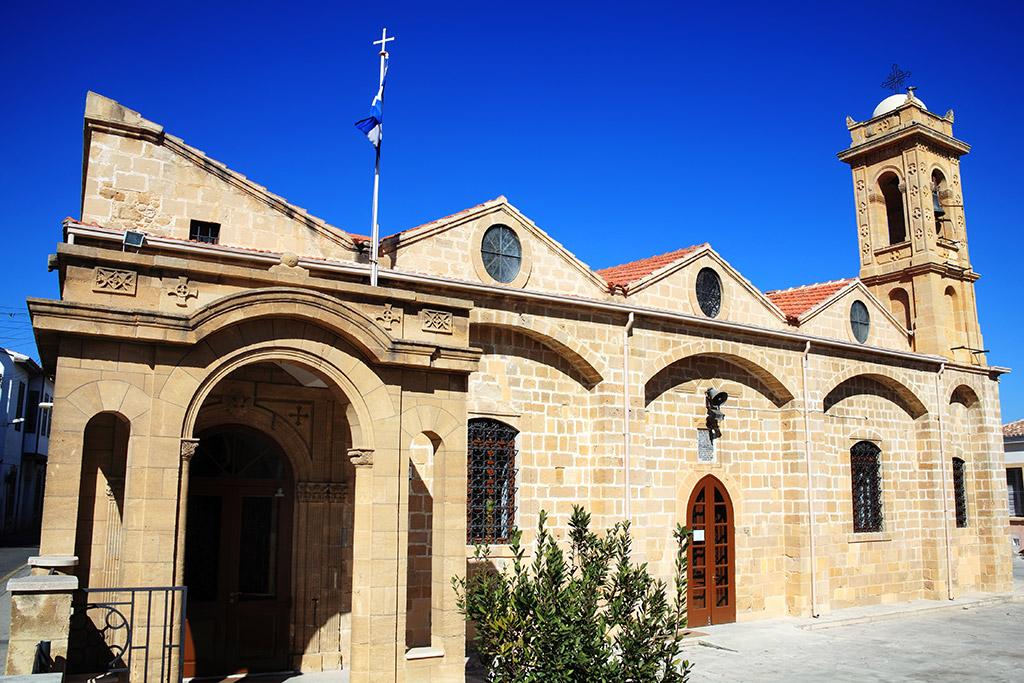 Crkva Svetog Save Nikozija Kipar