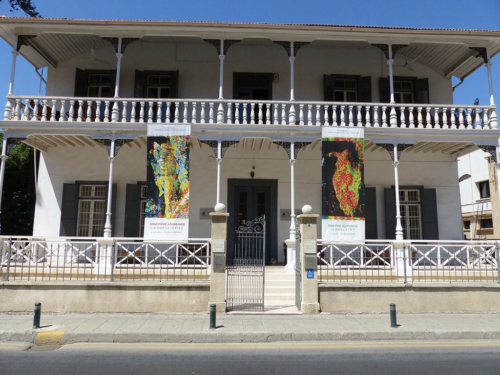 Muzej Pierides Larnaka Kipar
