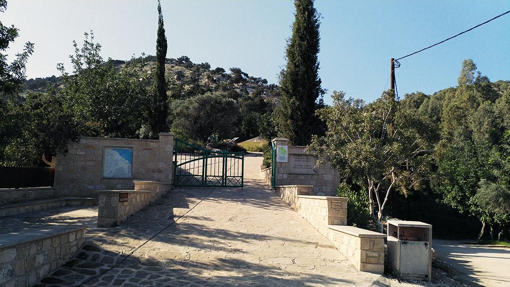 Afroditina kupatila Pafos Akamas Kipar