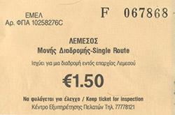 Autobuska karta Kipar