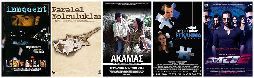 Filmovi snimljeni na Kipru - Moj Kipar