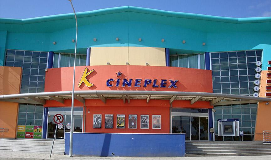 Bioskop K Cineplex u Nikoziji - Moj Kipar
