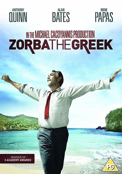 Grk Zorba - Mihalis Kakojanis - Moj Kipar