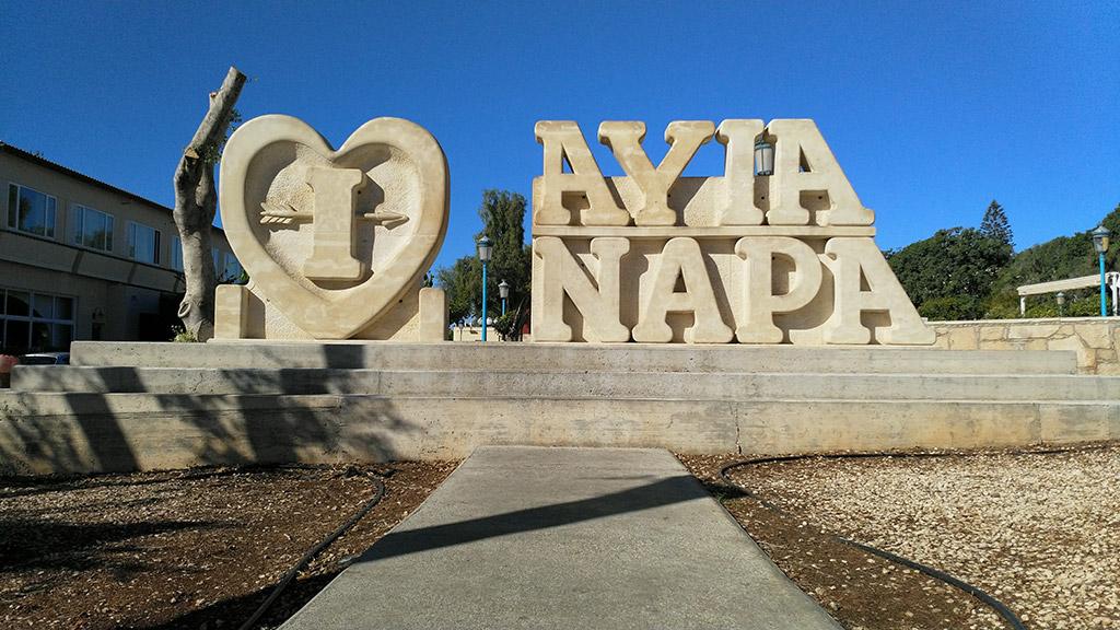 Aja Napa centar Kipar