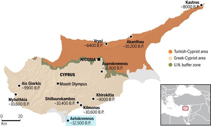 Aetokremnos Kipar