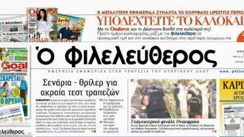 Dnevne novine i nedeljnici