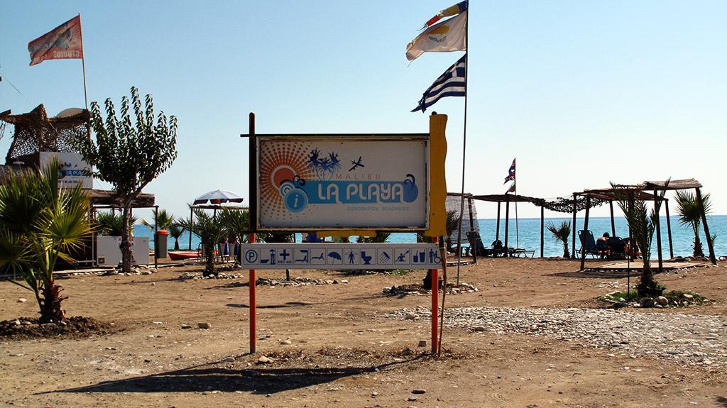 Plaza La Playa Pafos Kipar