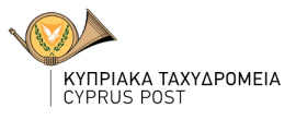 Pošta na Kipru