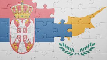 Srpsko-kiparsko prijateljstvo