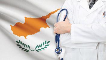 Zdravlje i bezbednost na Kipru
