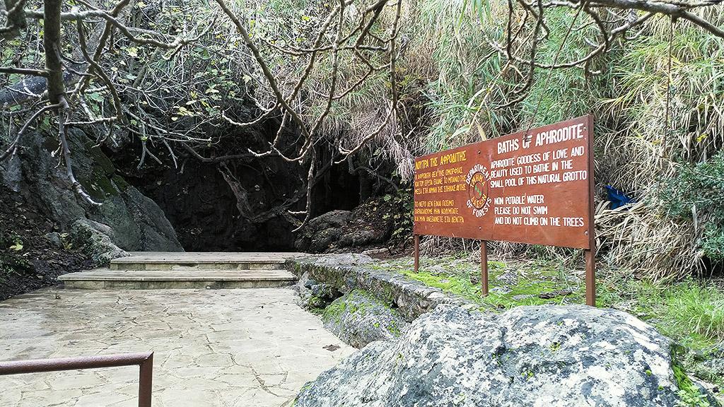 Afroditina kupatila Pafos Kipar