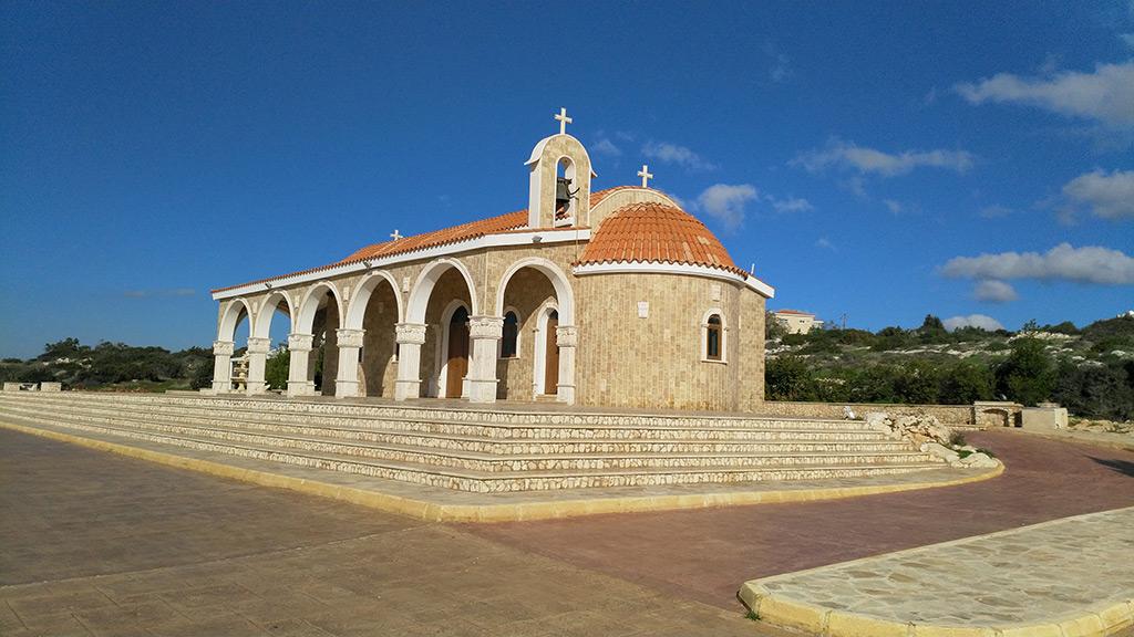 Kapelu Agios Epifanios Aja Napa Kipar
