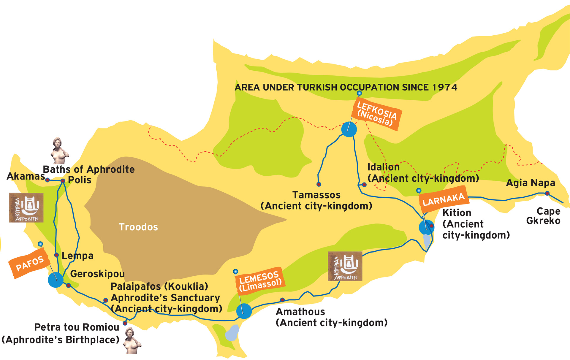 Afroditina ruta