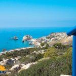 Afroditine stene Pafos Kipar