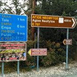 Agios Neofitos Pafos Kipar