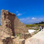 Arheoloski park Pafos Kipar