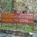 Baths of Aphrodite Pafos Kipar