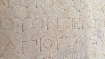 Grčki jezik na Kipru