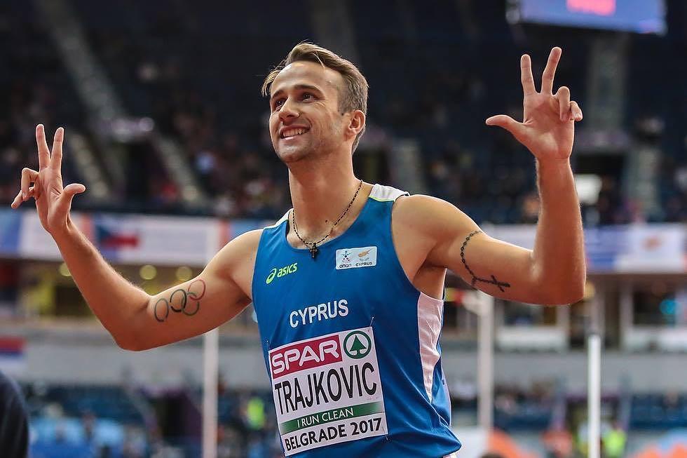 Milan Trajkovic