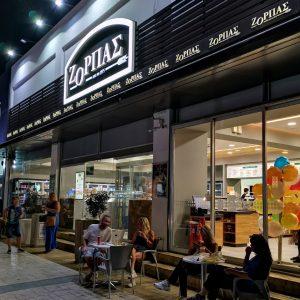 Pekare na Kipru - najbolje na svetu! Bez dileme!